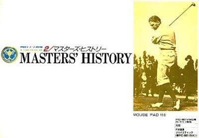 Albatross 2: Master's History