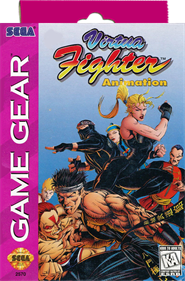 Virtua Fighter Animation - Fanart - Box - Front
