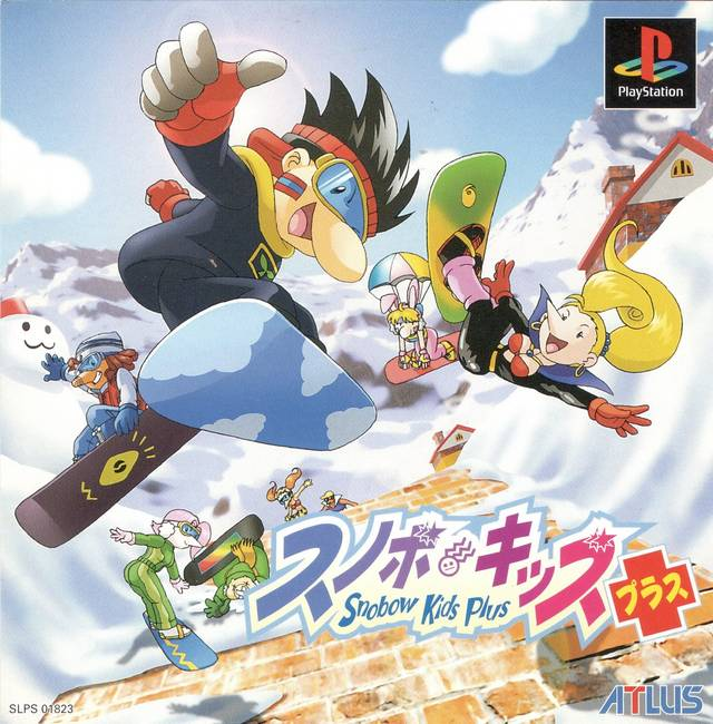 Image result for snowboard kids plus launchbox