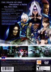 Xenosaga Episode III: Also Sprach Zarathustra - Box - Back