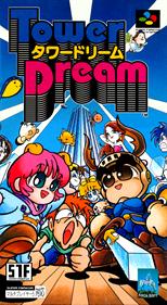 Tower Dream