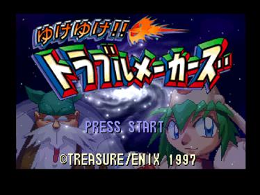 Mischief Makers - Screenshot - Game Title