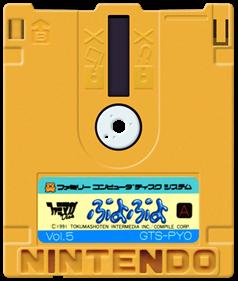 Famimaga Disk Vol. 5: Puyo Puyo - Fanart - Cart - Front