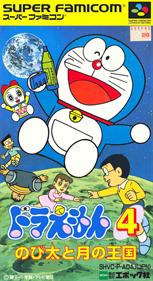 Doraemon 4: Nobita to Tsuki no Oukoku