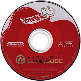 Cubivore: Survival of the Fittest - Disc