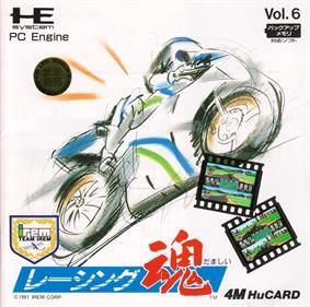 Racing Damashii