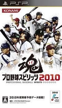 Pro Yakyuu Spirits 2010