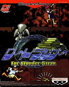 Lode Runner for WonderSwan