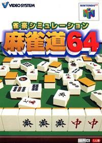 Jangou Simulation Mahjong Michi 64