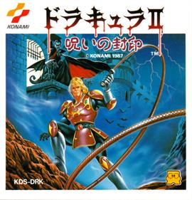Akumajou Dracula II: Noroi no Fuuin