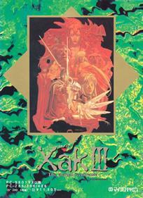 Xak III: The Eternal Recurrence