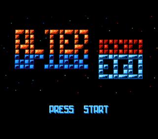 Alter Ego - Screenshot - Game Title