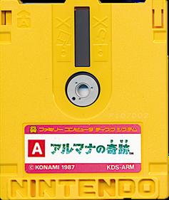 Arumana no Kiseki - Cart - Front