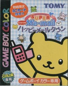 Super Me-Mail GB: Me-Mail Bear no Happy Mail Town