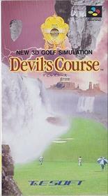 New 3D Golf Simulation: Devil's Course
