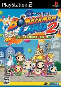 Bomberman Land 2: Game Shijou Saidai no Theme Park