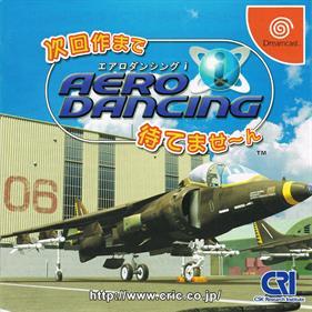 Aero Dancing i: Jikai Saku Made Matemasen