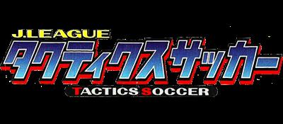 J.League Tactics Soccer - Clear Logo