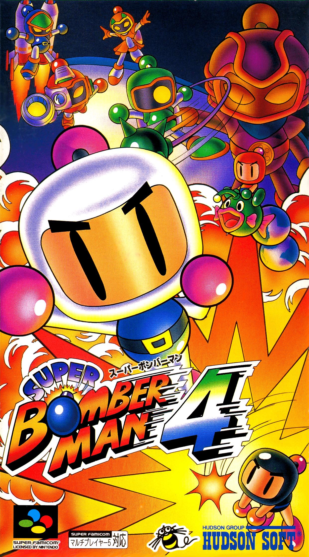 Super Bomberman R Black Bomber: Super Bomberman 4 Details