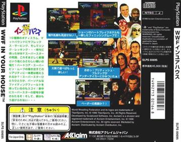 WWF In Your House - Box - Back