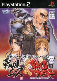 Psikyo Shooting Collection Vol. 2: Sengoku Ace & Sengoku Blade