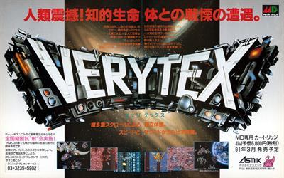 Verytex - Advertisement Flyer - Front