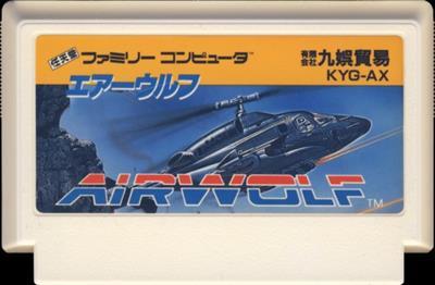 Airwolf (Kyugo) - Cart - Front