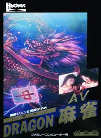 Kazama Jun to Asama Yuuko no AV Dragon Mahjong