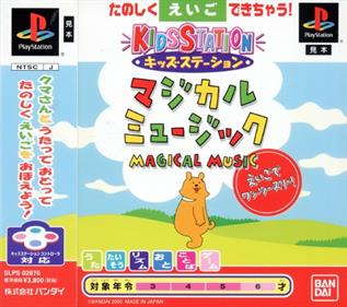 Kids Station - Magical Music Eigo de One - Two - Three!