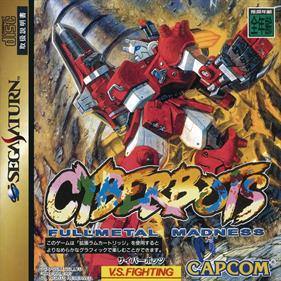 Cyberbots: Full Metal Madness