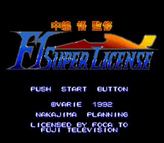 Nakajima Satoru Kanshuu: F1 Super License - Screenshot - Game Title