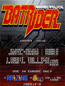 Armed Police Batrider - Screenshot - Game Title