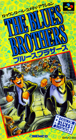 The Blues Brothers - Box - Front