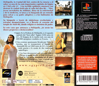 Egypt II: The Heliopolis Prophecy - Box - Back