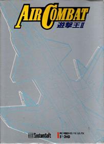 Air Combat: Yuugekiou II