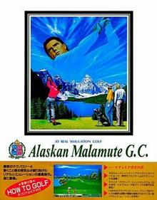Alaskan Malamute G.C.