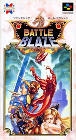 Battle Blaze - Box - Front