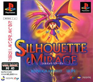 Silhouette Mirage: Reprogrammed Hope