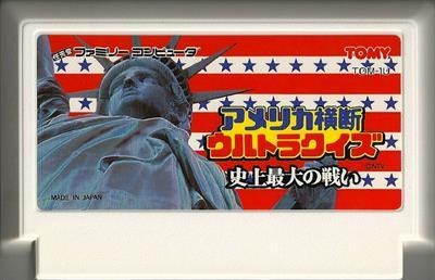 America Oudan Ultra Quiz: Shijou Saidai no Tatakai - Cart - Front