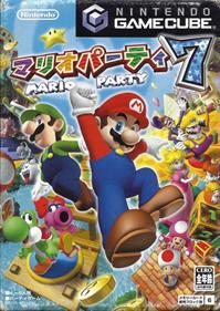 Mario Party 7 - Box - Front
