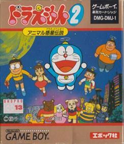 Doraemon 2: Animal Planet Densetsu