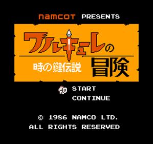 Valkyrie no Bouken: Toki no Kagi Densetsu - Screenshot - Game Title