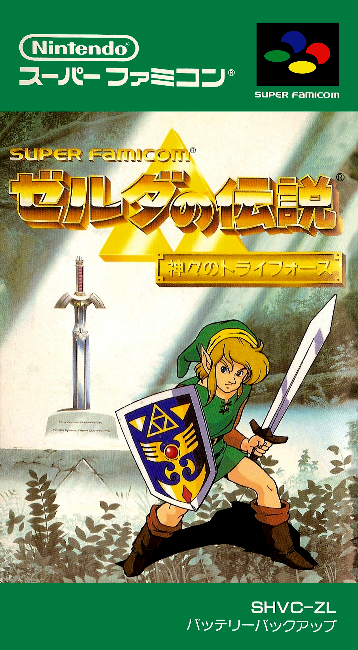 download a link to the past e