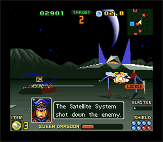 Star Fox 2 - Screenshot - Gameplay