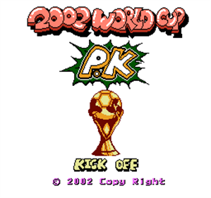 2002 World Cup P.K - Screenshot - Game Title