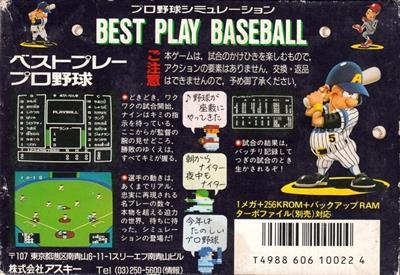 Best Play Pro Yakyuu - Box - Back