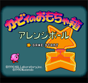 Kirby no Omochabako: Arranging Balls