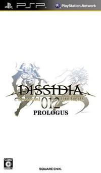 Dissidia 012 Prologus: Final Fantasy - Fanart - Box - Front