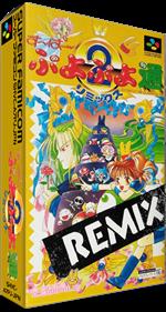 Super Puyo Puyo 2: Remix - Box - 3D