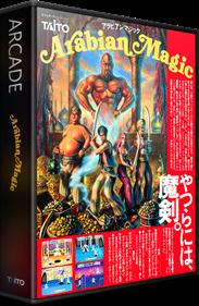 Arabian Magic - Box - 3D